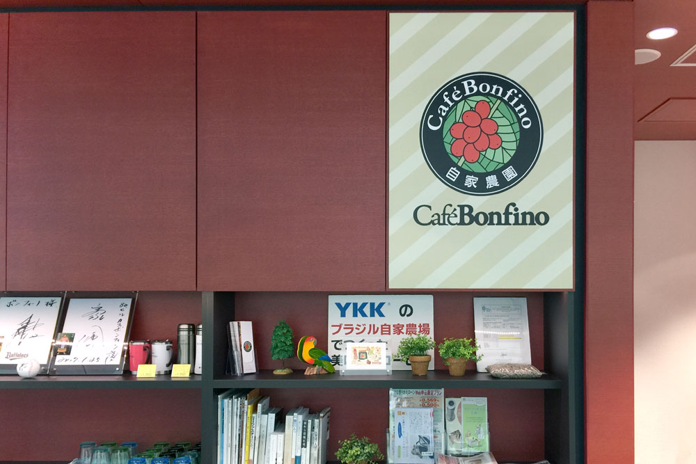 Cafe Bonfino