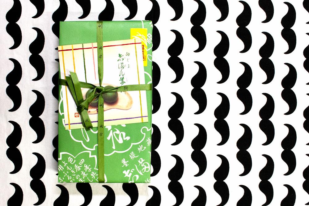 """志""""満ん草餅"""
