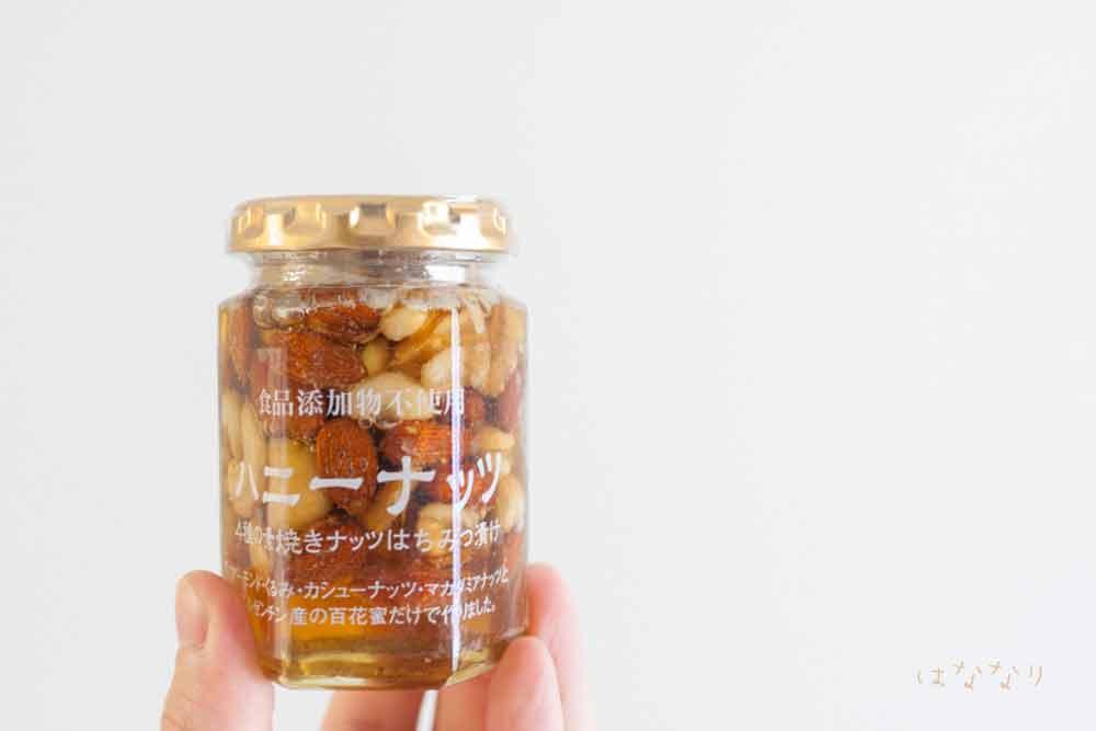 ツルヤのハニーナッツ。