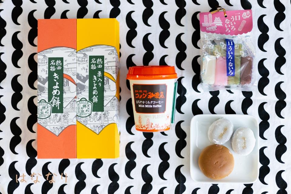 名古屋のお菓子各種