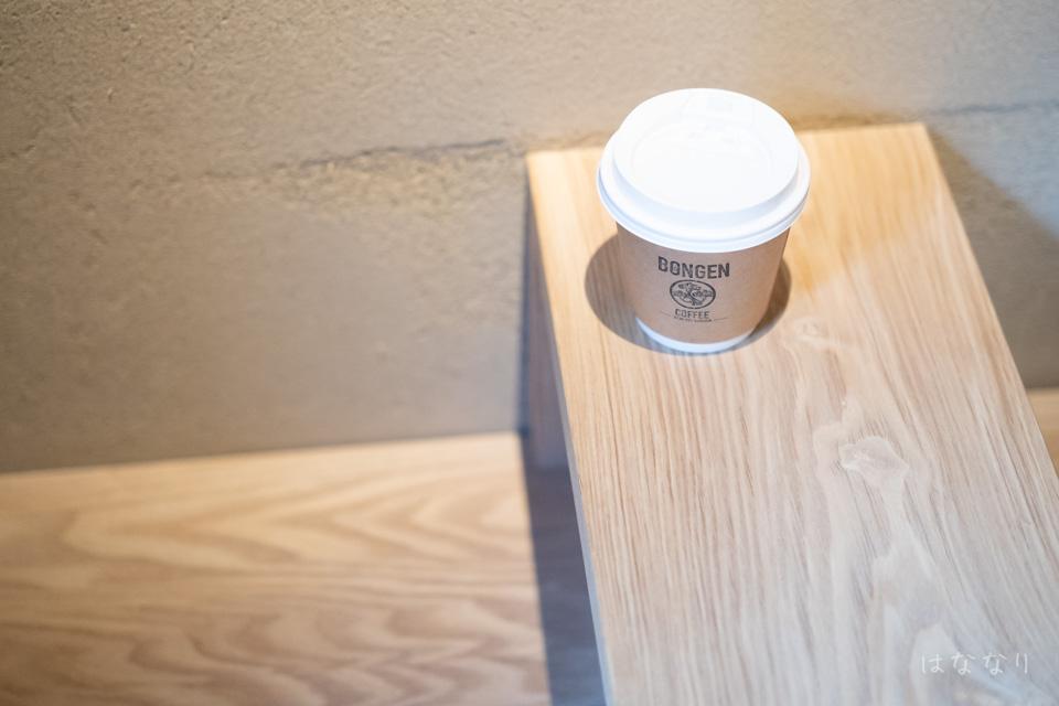 ボンゲンコーヒー/中央区銀座2丁目16−3